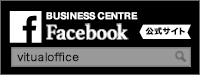 Virtual Office  Facebook